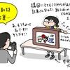 防災紙芝居を徳島新聞さんに取り上げていただきました!