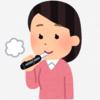 高配当銘柄、日本たばこ産業(2914)は買いなのか?