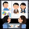今英語を習得すべき理由3つ!【グローバル化、テレビ会議、市場価値】