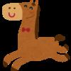 馬の「危険な遊び♪」?