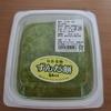 仙台駅構内の食材王国みやぎの「もちべえ」で購入できる、ずんだもちを食べてみた。