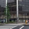 三菱UFJ銀行八重洲通支店移転、三州屋日本橋店閉店