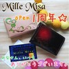 本日8月8日、Mille Misaオープン1周年を迎えました!!!