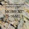 【DESIGNO×HAMA】デジーノブランクを使用したコラボスピニングロッド「モーメント MS-76ML+」通販予約受付開始!