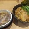 中浦和【麺処 つむじ】つけ麺 ¥750+大盛変更 ¥100