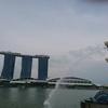 【留学6日目】マーライオン公園に行こうとして迷子になった件【シンガポール】