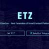 【2018年1月20日19:00~】EtherZero (ETZ)をもらう方法!Ethereumハードフォークコイン受け取りまでの流れ!