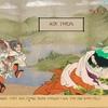 Fallen Susanoo 天上界から落ちたスサノオを描いたアドベンチャーゲーム
