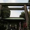 縁結びのご利益「東京大神宮」の祝福