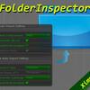 【Unity】フォルダに対してモデルやテクスチャ、オーディオクリップのインポート設定を適用できるエディタ拡張「FolderInspector」紹介(無料)
