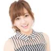 菊地亜美、一般男性との交際堂々と打ち明ける!相手は誰?