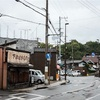 和歌山県海南市を歩く Part.3 海南駅周辺〜日方