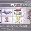 【S6使用構築】ラティバレルドラン受けサイクル【最高2097最終2008】