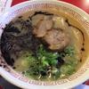 ラーメン赤組:熊本