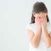 ネガティブな感情を認めた結果、母への恨みを手放し、感謝の気持ちが湧いた話。