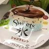 セブン:スイーツ氷ショコラミント