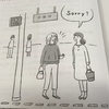 『英会話タイムトライアル』スティーブ・ソレイシィさんの「英語が話せる人」とは?