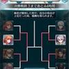 【投票大戦:鏡の中の影】決勝戦「闇セリカVSギムレー」開始!