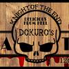 オレカバトル:新4章 終焉の騎士ドクロと冥界のソウルデリカテッセン