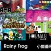 Switch、PS4、3DSタイトルを新たに6本も発表!レイニーフロッグの東京ゲームショウ情報に注目!