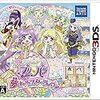 アイドルタイムプリパラ × 3DS版「夢オールスターライブ!」