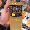 レモンの加工品
