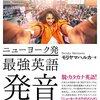 6/2 Kindle今日の日替りセール