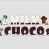 ミルクチョコというアプリの話⑩(ゾーンに入ったり馬鹿にされたり)