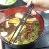 松茸は調理してもらって、食べるもの