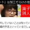 小室圭の父親の死因は離婚で悩み自死?職業仕事は市役所?