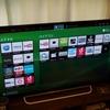 【レビュー】LEDテープ HDTV バイアス照明『RGB FLEX LED STRIP』レビュー