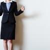 保育士からの事務職への転職のメリットとデメリット!転職を成功させるために必要な志望動機・自己PRの方法とは?