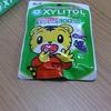 歯磨きを嫌がる子へ、キシリトール100%タブレットを使ったら、本当に良かった!!