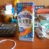 色々な野菜ジュースを日替わりで飲んでみてる!