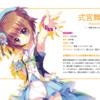 【アニメ】Re:ステージ! ドリームデイズ♪ 第一話感想【ネタバレあり!】
