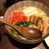 南幸 相鉄ジョイナスの「ちゅら屋 相鉄ジョイナス店」で沖縄料理