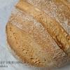 木下製粉の『ブラウワー全粒粉』と自家製レーズン酵母で作ったパンはめちゃくちゃ美味しいよ。