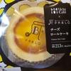 ローソン Uchi Cafe×PABLO チーズロールケーキ
