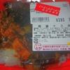 「デリカ魚鉄」(JA マーケット)の「麻婆ナス丼」 380円 #LocalGuides