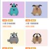 中国で流行る?ブロックチェーン技術を活用したオンラインペットゲーム