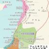 【「諸概念の迷宮」用語集】「フェニキア人発祥の地」ビブロスの興亡
