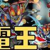【モンスト】電王が参戦!禁忌23ノ獄が楽勝に!?~仮面ライダーコラボ~