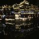 中国旅行記⑯ 中国一美しい鳳凰古城を、手あたり次第に満喫する