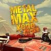 ファンへの甘えが前面に出た、意欲的かつ早すぎるリメイク『メタルマックス ゼノ リボーン』レビュー!【PS4/Switch】