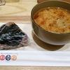 寝かせ玄米いろは @渋谷 熱中症予防にも最適 寝かせ玄米おむすびとお味噌汁のランチ