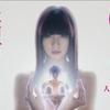 〝エレン〟コンビ 池田エライザ & 中村ゆりか 出演 『ぼくは麻理のなか』第1話