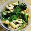 小海老と小松菜と油揚げのさっと煮