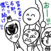 げんこつやま4コマ漫画【花粉/トレンド/あと数mの永遠/花崗岩】