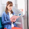 電車での視線が苦痛に感じる人へ!気をつけるべき生活習慣と対処法!