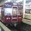 今日の阪急、何系?①88…20200128